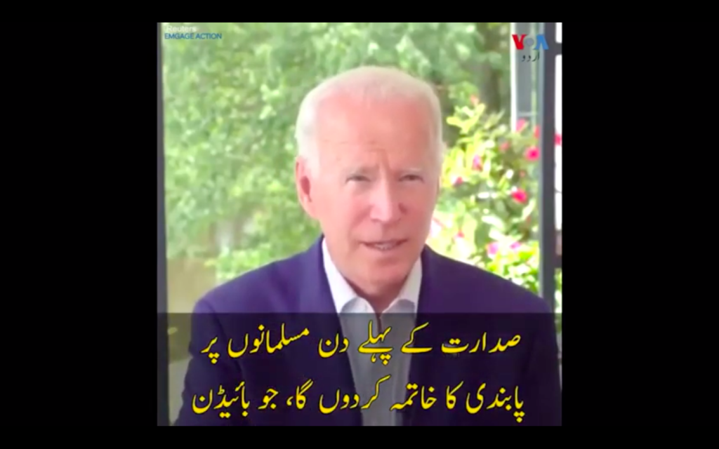 VOA Under Investigation For Election Interference After Promoting Pro-Biden Ad